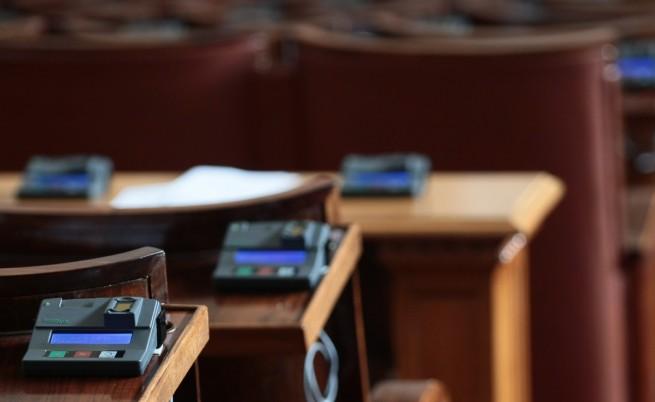 ГЕРБ внесе предложение ЦИК да се състои от общо 20 членове