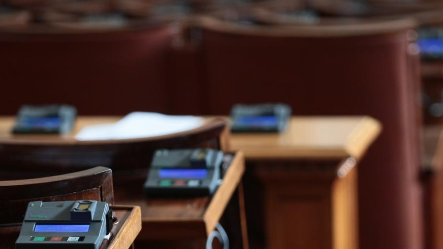 Народното събрание даде законов старт на неработещия имотен регистър
