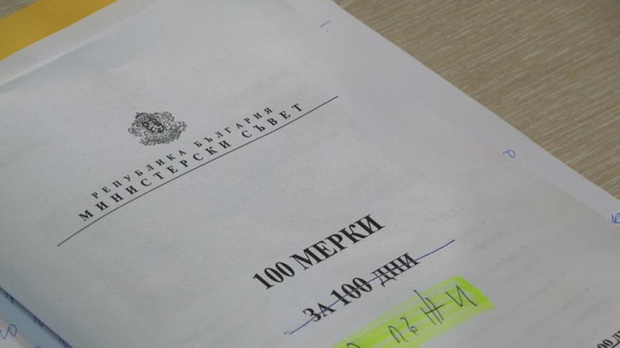 Прокуратурата в Кърджали работи по два сигнала за обраните адвокати