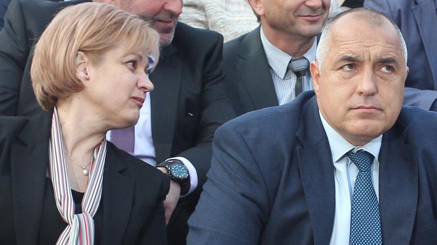 Менда Стоянова и Бойко Борисов