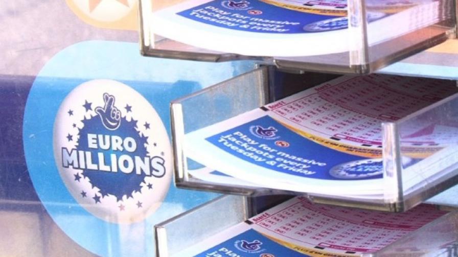 Британец спечели над 89 млн. евро от лотария