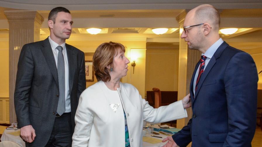 Катрин Аштън и украинските опозиционни лидери Виталий Кличко (л) и Арсений Яценюк