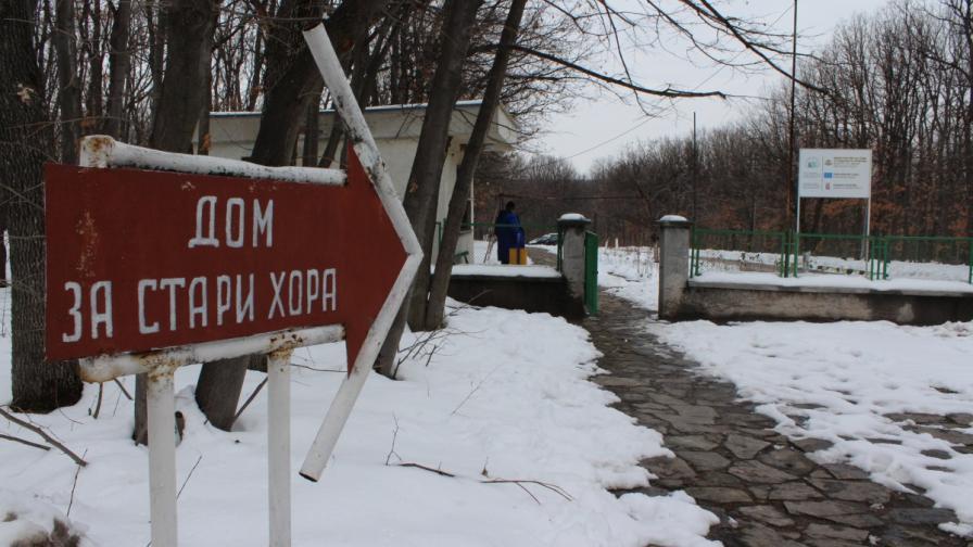 Трима мъже загинаха при пожар в старчески дом в Хасково