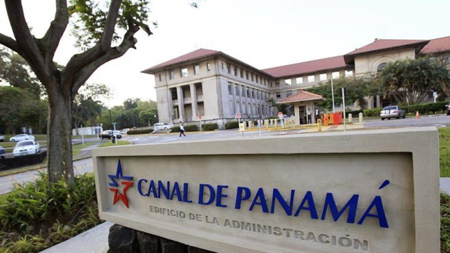 Прекъснато е разширяването на Панамския канал
