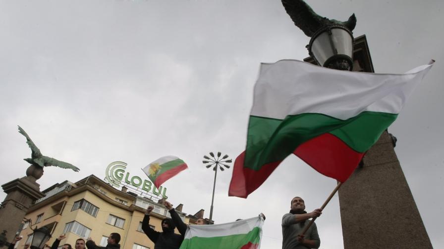 Февруарски протестиращи от 2013 г. пак излизат на улицата