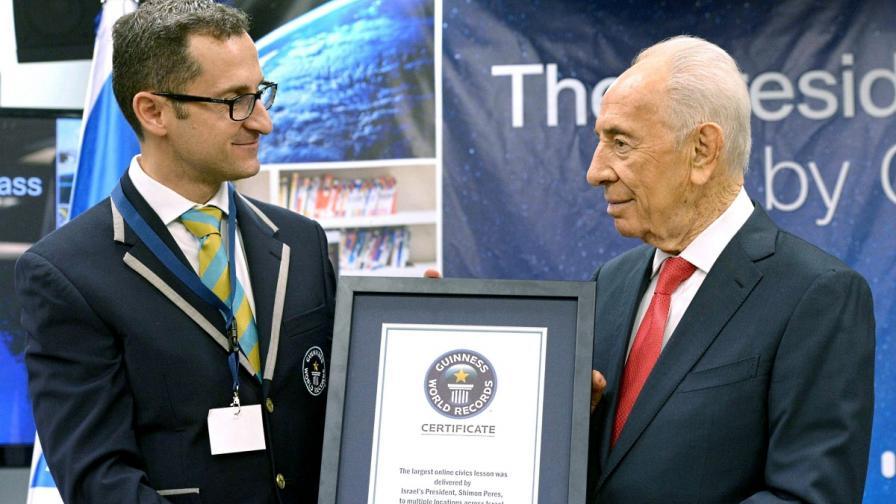 Израелският президент записа рекорд в Книгата на Гинес