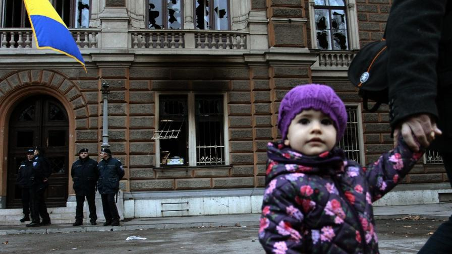 Мирни протести в Босна след насилствените демонстрации