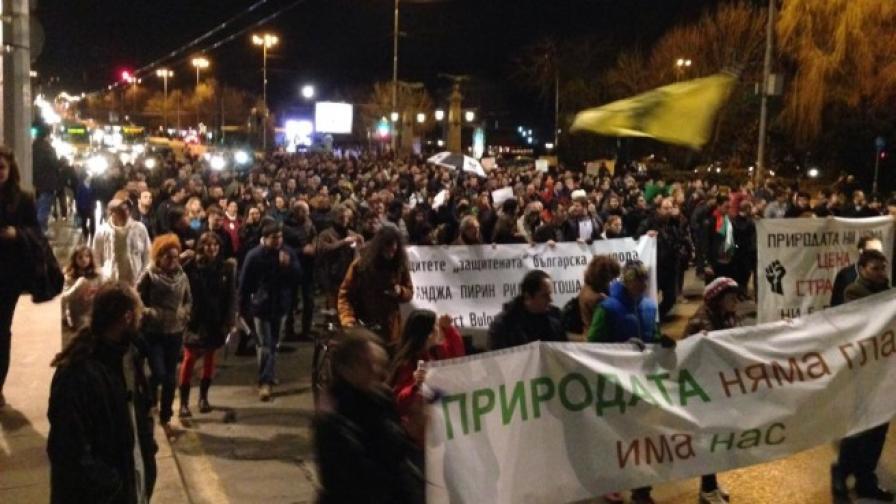 Протести в няколко града в защита на Странджа