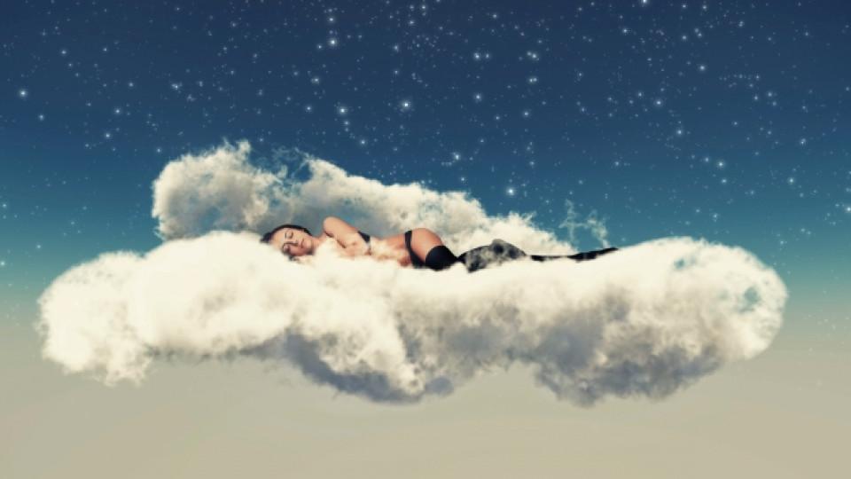Защо не помним сънищата си?