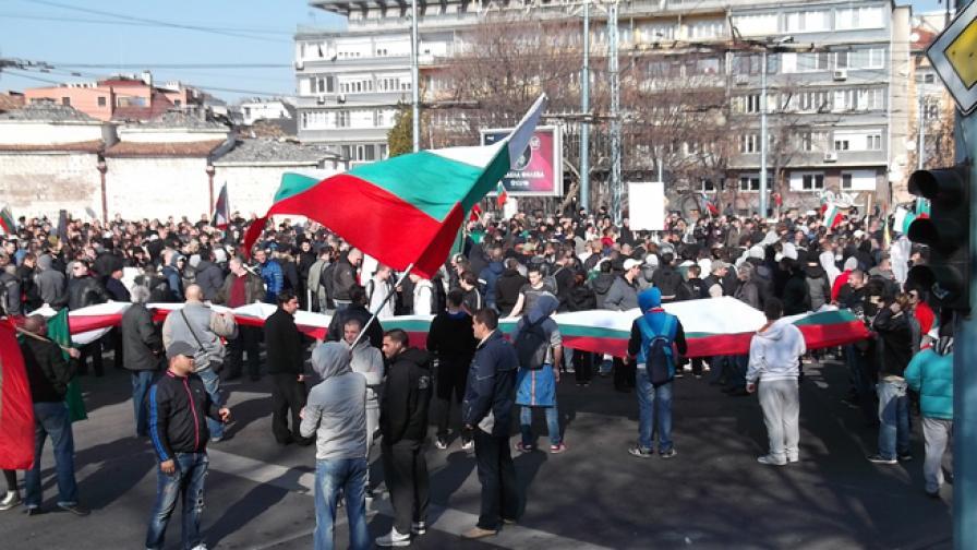 Кадър от протеста на 14 февруари 2014 г. в Пловдив
