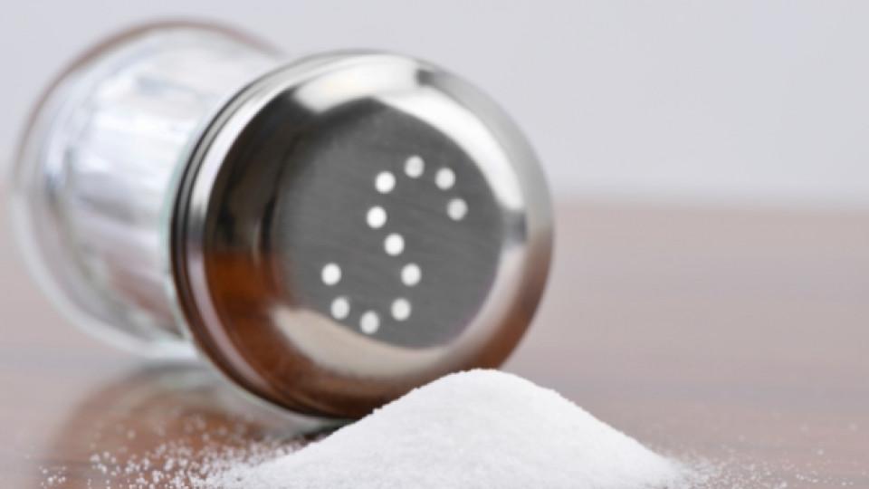 Националните проучвания по храненето показват, че българинът консумира до 10-14 г сол дневно, при определен безопасен прием от 5 г на ден