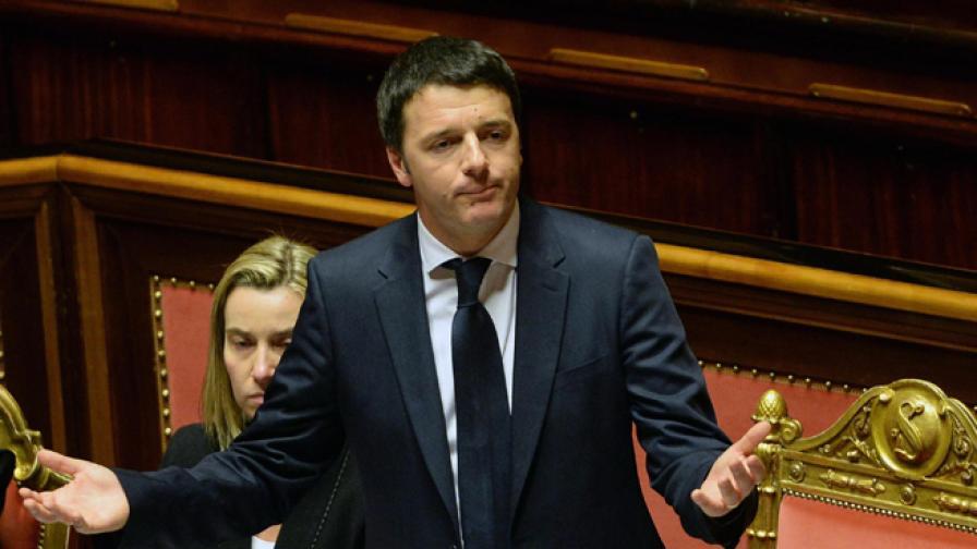 """Ренци призова за """"радикална и незабавна промяна"""" в Италия"""