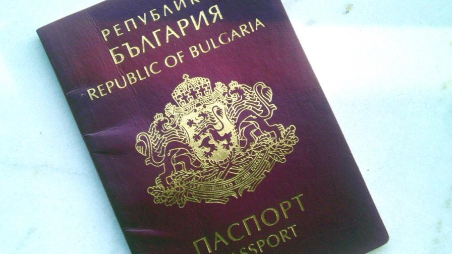 """Затягат режима за дългосрочни визи, въвеждат и """"лице без гражданство"""""""