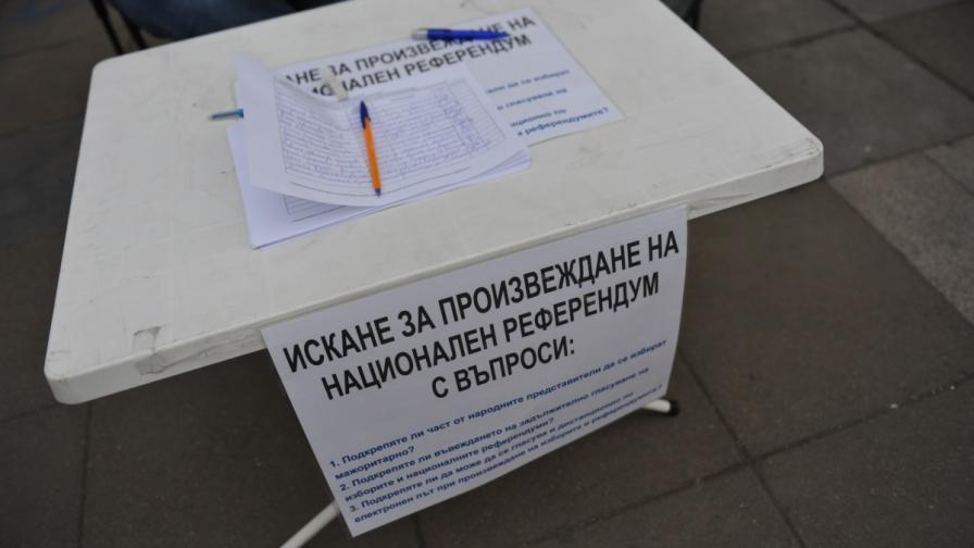 Проф. Близнашки: Имаме над 500 хил. подписа за референдум