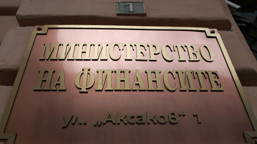 Дефицитът по бюджета за януари в 373,3 млн. лв.