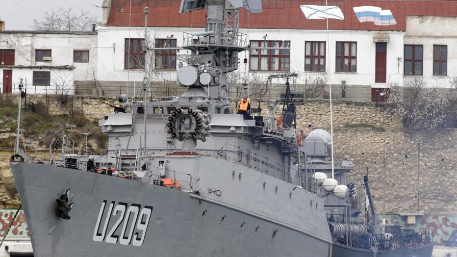 Морският флот в Крим