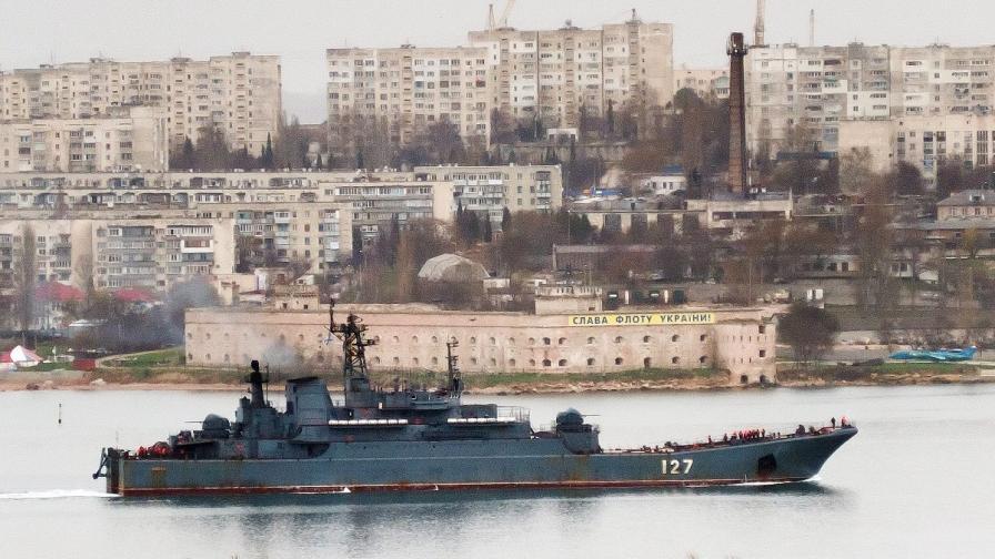 Руски военни кораби блокират пролива между Крим и Русия