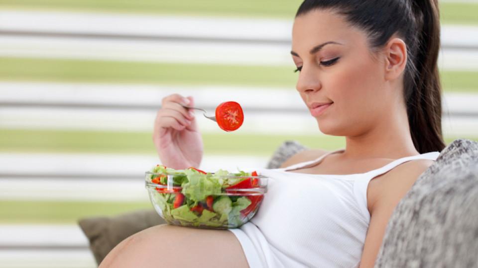 Не яжте за двама, когато очаквате дете