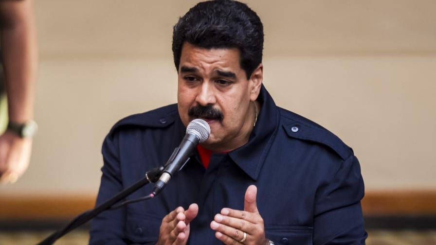 Президентът на Венецуела Николас Мадуро