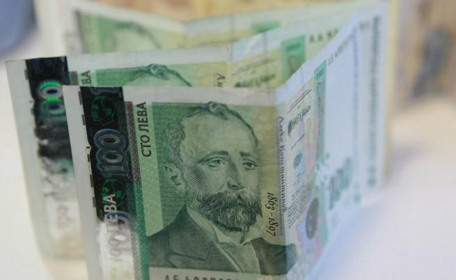 Министерството на финансите публикува проектобюджет 2015