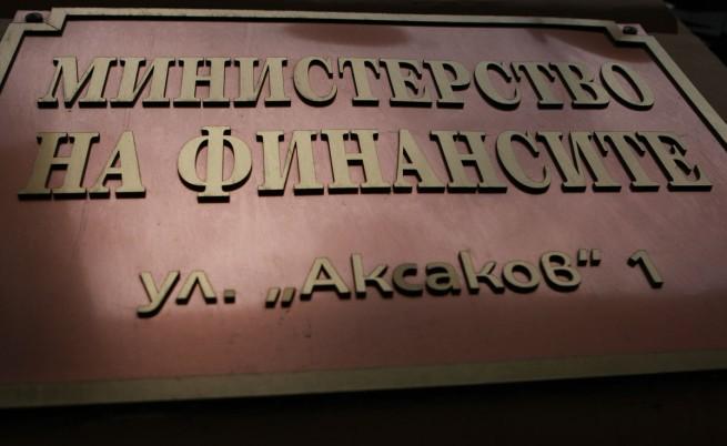 МФ пласира ДЦК за 1,3 млрд. лв., за да подкрепи банките