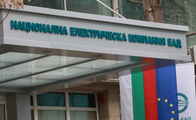 НЕК обяви загуба от 142,2 млн. лв. за 2013 г.