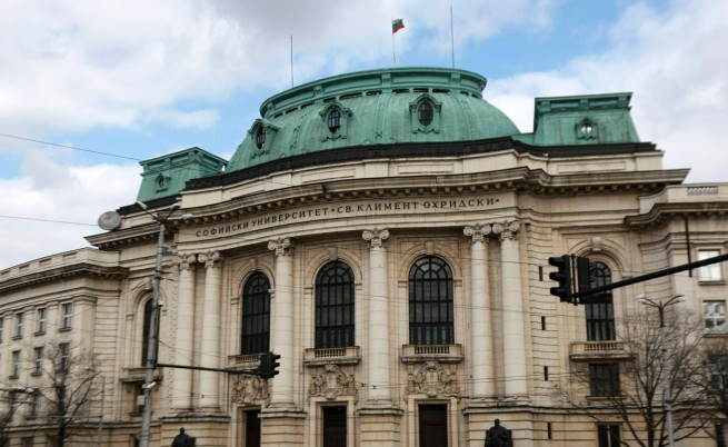 Вапцаров, Ботев и Дебелянов на изпита в СУ