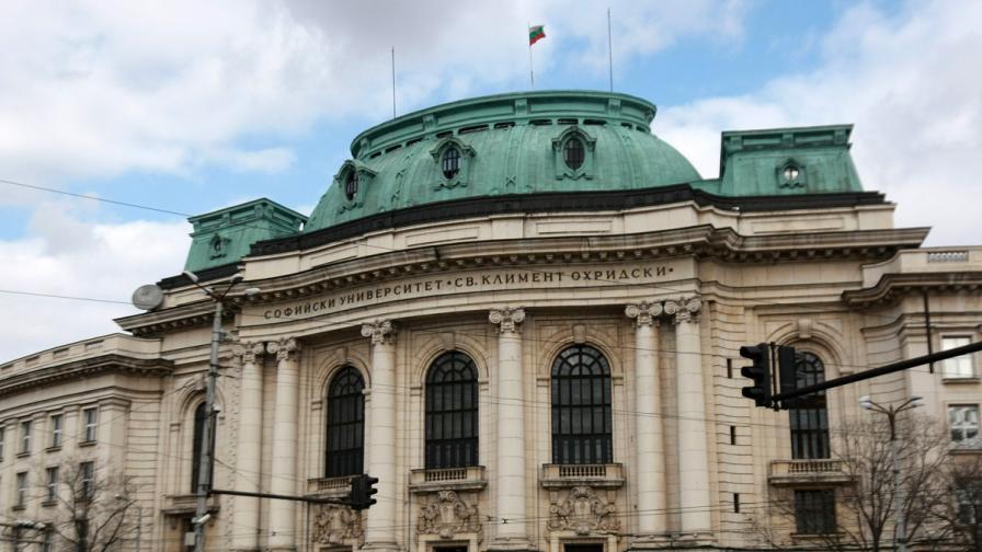 Рейтингът на университетите: Алма Матер остава лидер