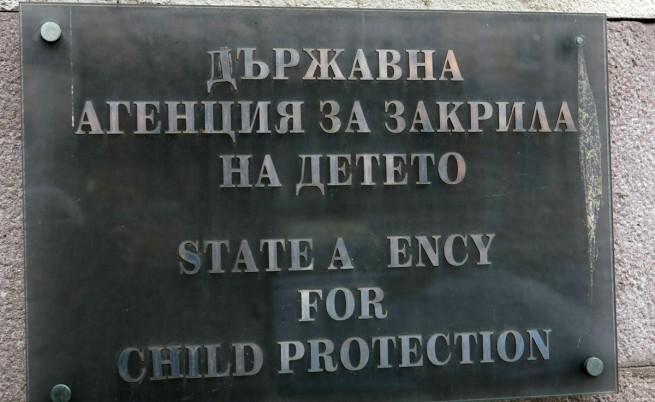 Неясноти около случая с детето аутист и сигнала за сексуално насилие