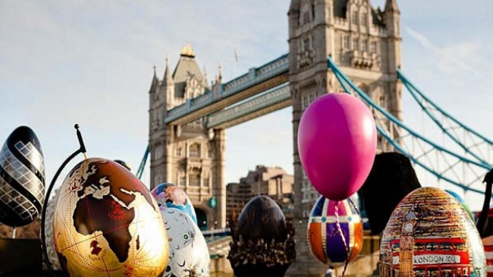 """На Великден в Лондон се практикува т.нар. """"Лов на яйца"""" (Big egg hunt)"""