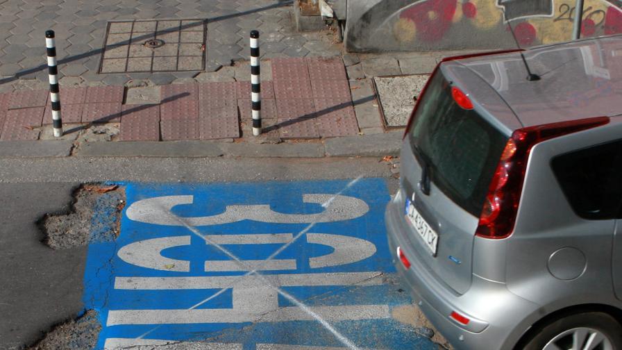 Цените за паркиране ще се определят по нов начин