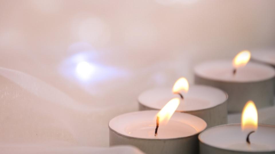 Свещите не са само за романтика