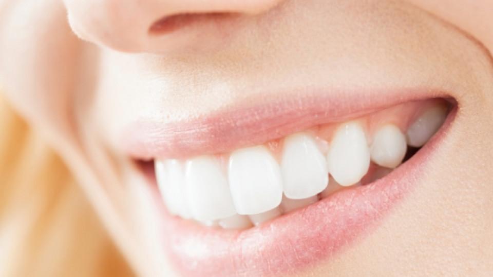 Как да постигнем съвършена и здрава усмивка