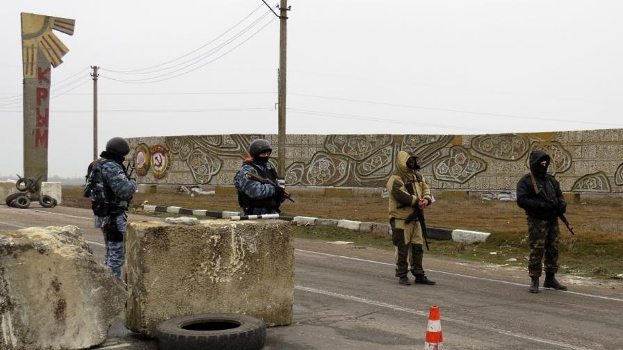 Украинските служби заловили руски разузнавателен патрул
