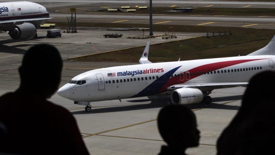 Китай вече търси изчезналия самолет на своя територия