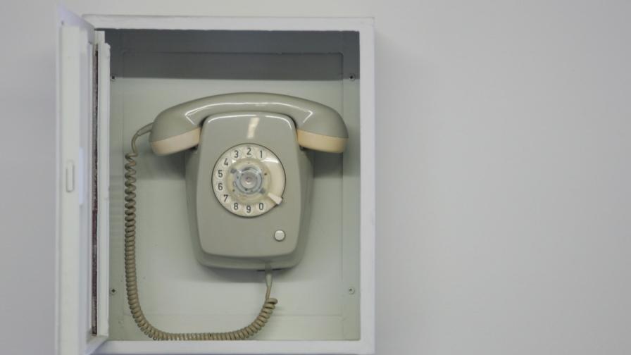 Телефонни измамници лъжат с ебола възрастни
