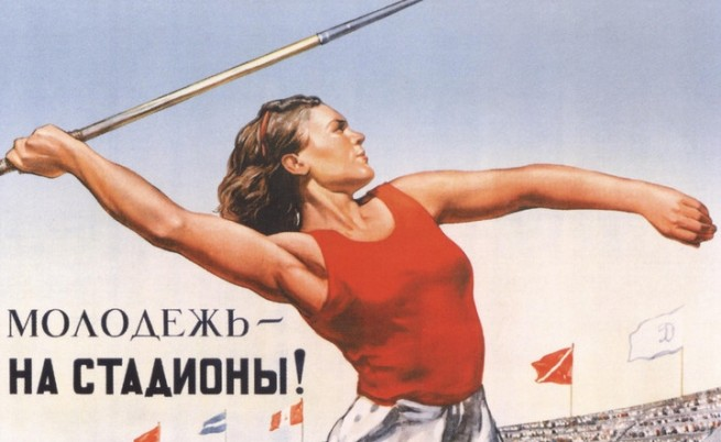 """Русия връща съветската спортна програма """"Готов за труд и отбрана"""""""