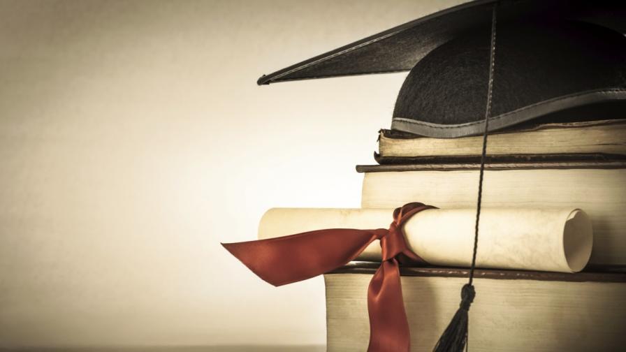 Български висши училища с ниски резултати в световна класация
