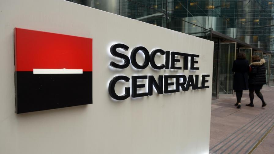 Либийският суверенен фонд съди френска банка