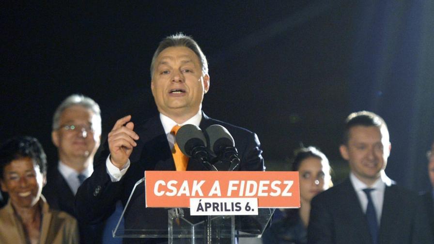 Виктор Орбан, унгарският премиер и лидер на ФИДЕС