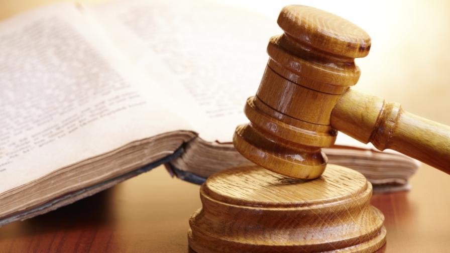 Съдът отне имущество за близо 200 хил. лв. от Станислав Методиев-Сиси