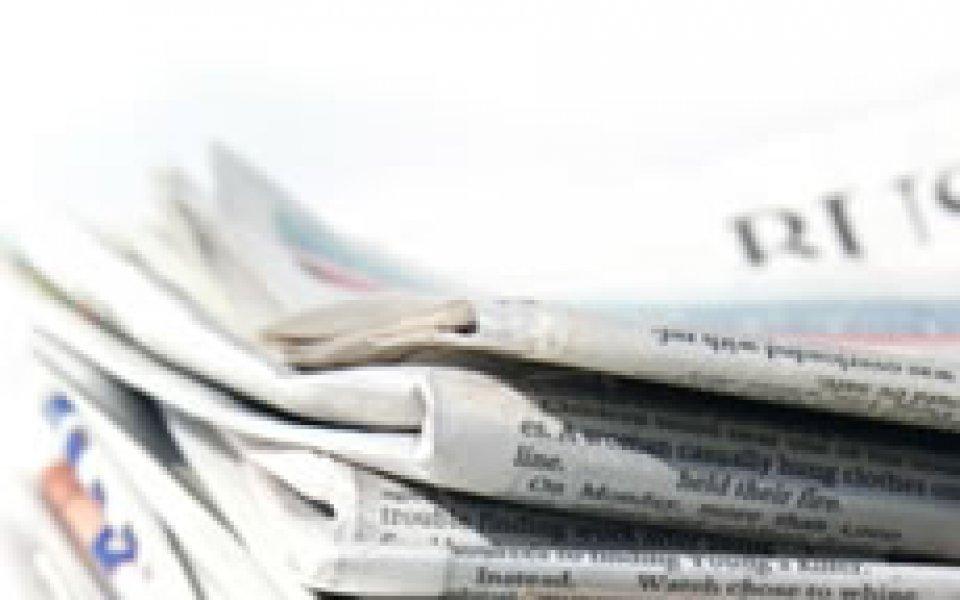 Медиите във Франция: Ограбиха Лил!
