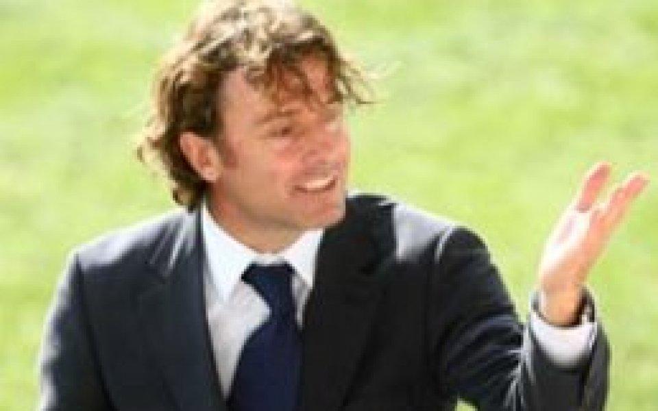 Амедео Карбони: Падна ни се най-трудният съперник
