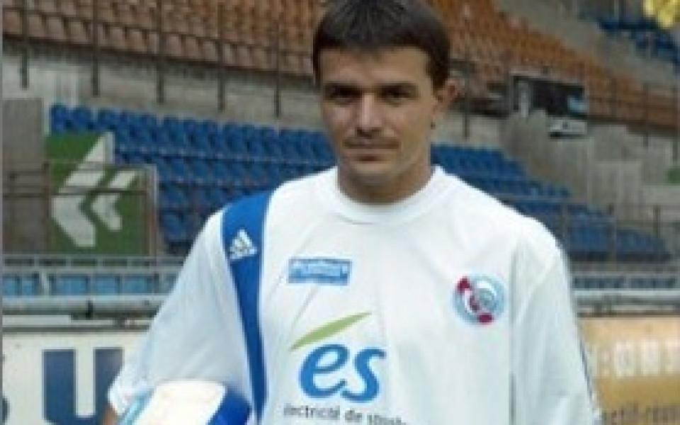 Емил Гъргоров