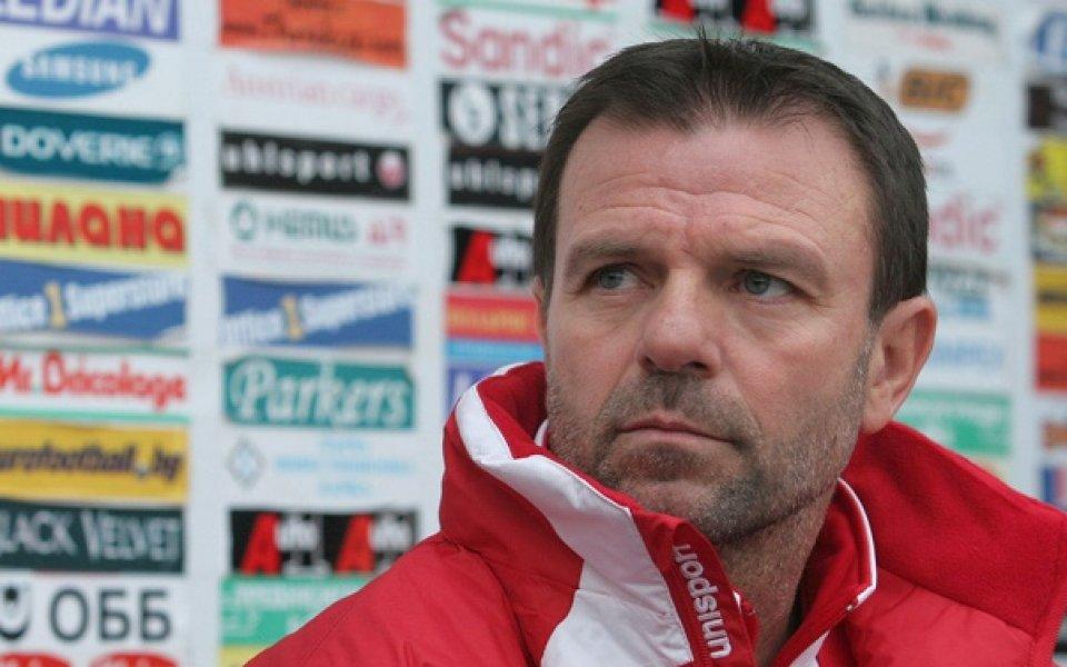 Младенов: Не заслужаваме да станем шампиони!