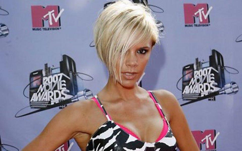 Бекъм демонстрира нов стил на наградите на MTV