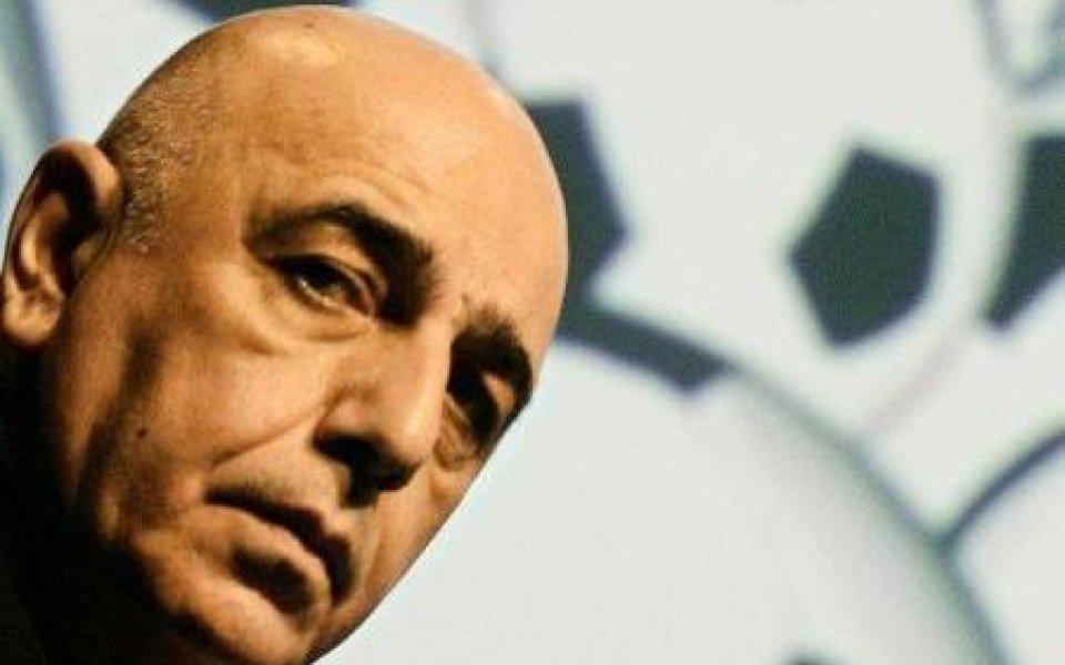 Милан отчаяно търси нападатели