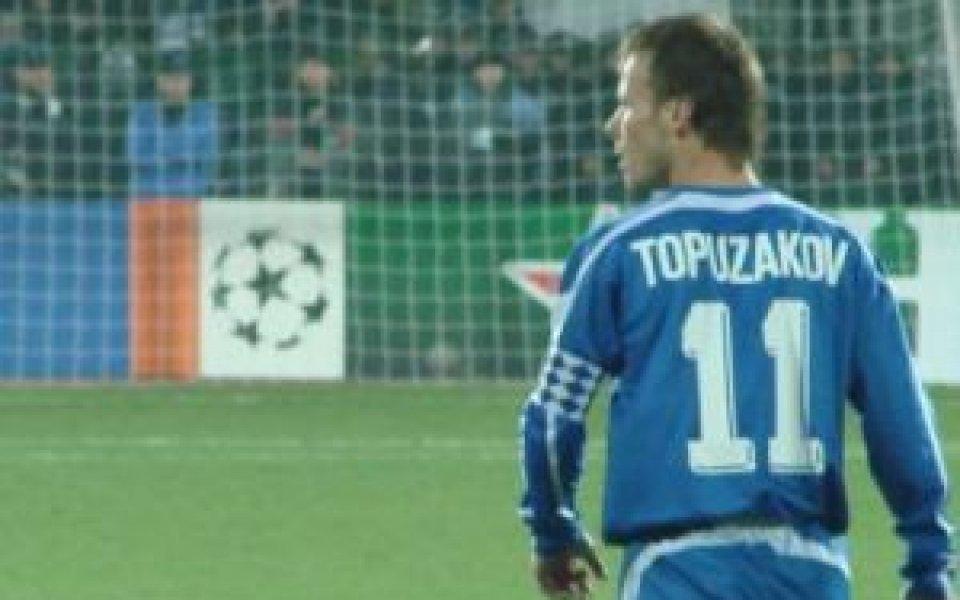 Левски или Тампере срещу Розенборг или Астана