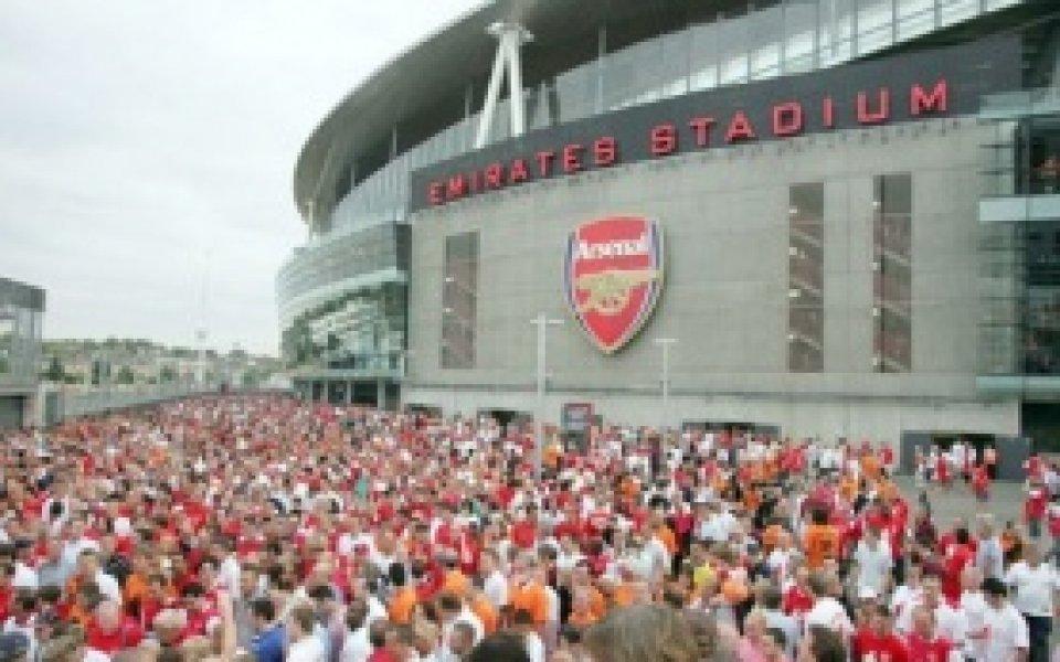Арсенал – Ман Юнайтед по-гледан от финала на Световното