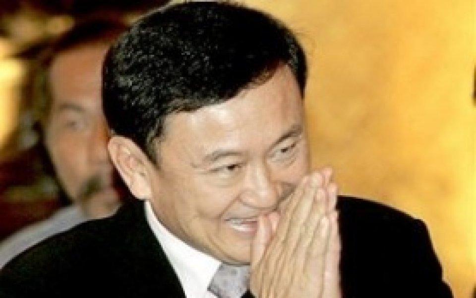 Сити праща тайландско трио в Грасхопър